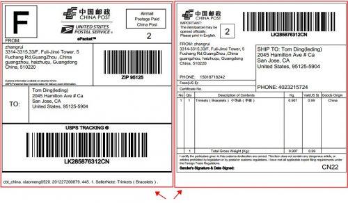 晨飞博客文章导读:新卖家如何快速读懂跨境电商行业 10