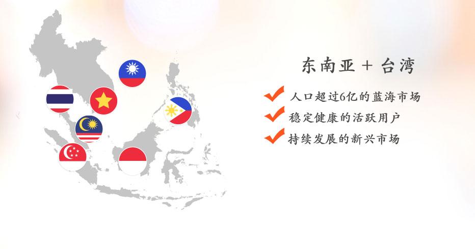 一个人如何做跨境电商(十六)-取长补短更接地气的东南亚电商平台Shopee开店经验分享 29