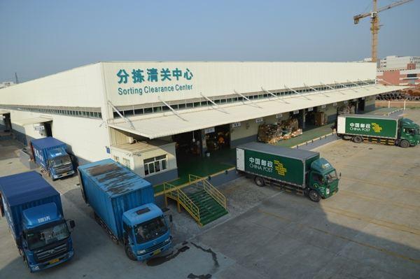 跨境电商卖家最常用的物流渠道 中国邮政速递物流-国际e邮宝详细介绍 9