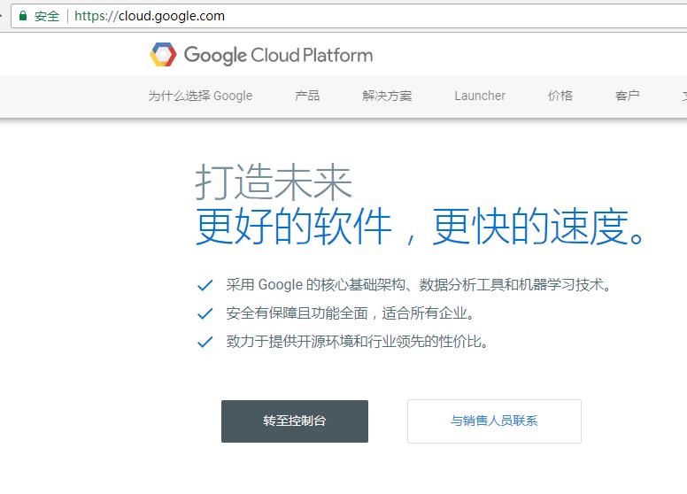 Magento跨境电商独立站运营系列教程(三) 一步一步教你如何在Google云平台上一键安装magento电商系统 49
