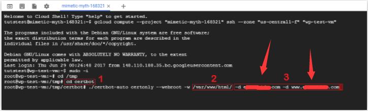 Magento跨境电商独立站运营系列教程(五) 一步到位 谷歌云平台为magento自建站部署SSL安全证书 22