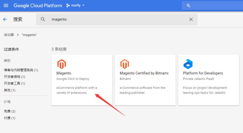 Magento跨境电商独立站运营系列教程(三) 一步一步教你如何在Google云平台上一键安装magento电商系统 55