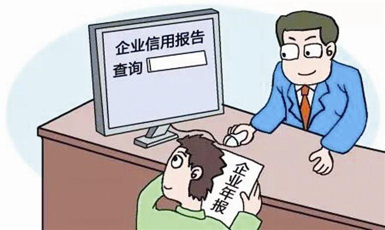 一个人如何做跨境电商(十七)如何注册一家跨境电商公司 需要注意哪些事项 2