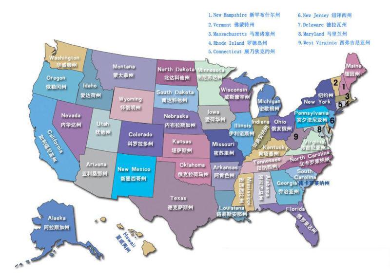全方位解析如何注册美国公司拓展跨境电商业务 如何注册美国公司、在哪个州注册以及最佳注册方式 5