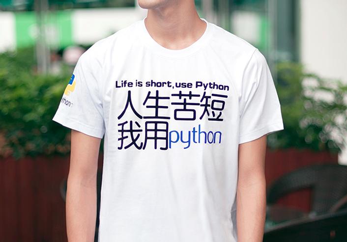 跨境电商卖家要不要学习python编程语言?AI时代Python强势领跑 分享python学习入门的几点经验 7