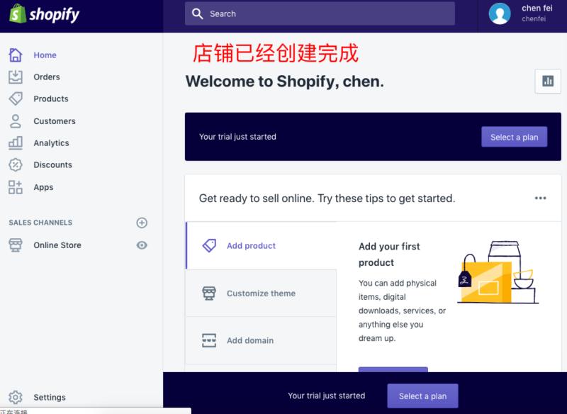 零基础学习独立自建站Shopify开店教程(七)耗时一个半小时 完整开设Shopify代发货Dropshipping独立自建站店铺 61