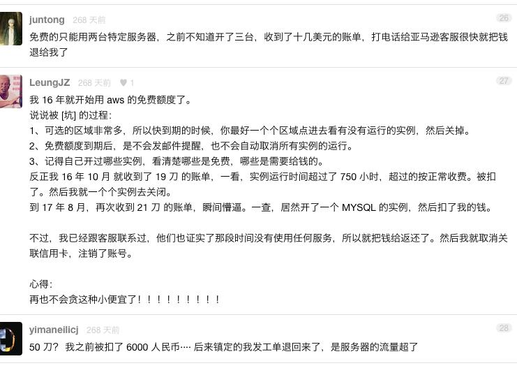 谷歌云启用香港新数据中心 助力跨境电商畅销全球 教你重新获得谷歌云$300赠金 不花钱也能办更多的事 10