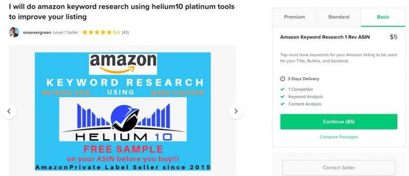 Helium10插件 全能型亚马逊辅助运营软件 亚马逊运营神器 114