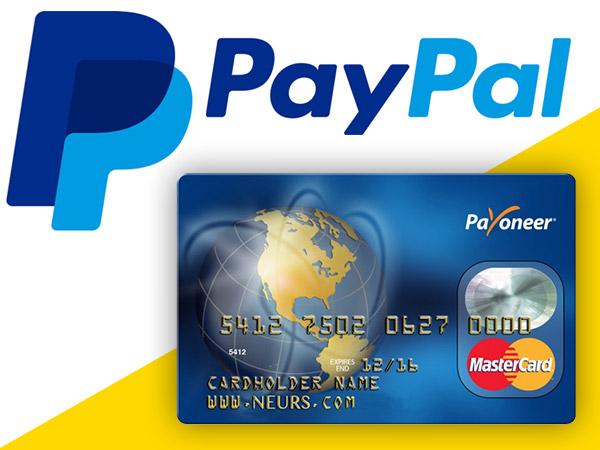 晨飞亲测 全程记录 实际操作 教你如何将PayPal的资金成功提现到Payoneer的美国银行账户 175