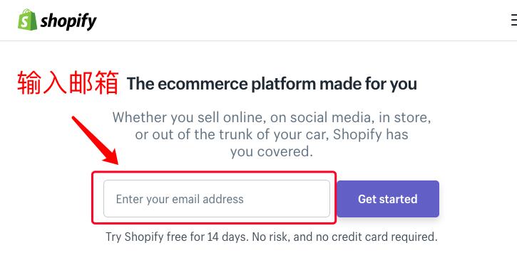 零基础学习独立自建站Shopify开店教程(七)耗时一个半小时 完整开设Shopify代发货Dropshipping独立自建站店铺 60