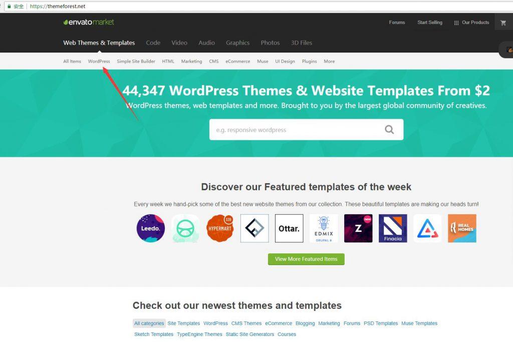 像晨飞博客一样用wordpress开始你的知识分享 只需六步教你如何用wordpress快速搭建个人博客或企业网站 17
