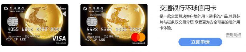 跨境电商卖家没有信用卡该如何申请谷歌云300美元赠金?试试Payoneer签发的美国银行账号来验证谷歌云 8