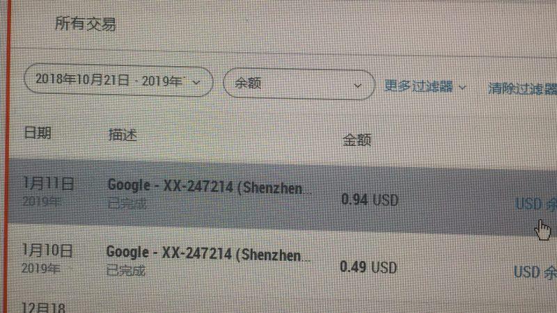 跨境电商卖家没有信用卡该如何申请谷歌云300美元赠金?试试Payoneer签发的美国银行账号来验证谷歌云 12