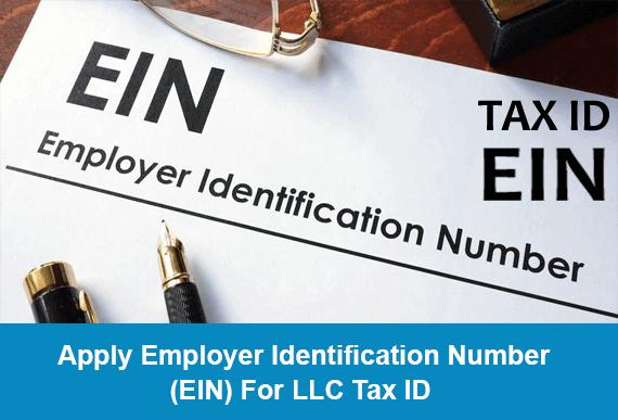 自己动手为你的美国公司LLC申请美国联邦税号(EIN)-美国雇主识别号 2