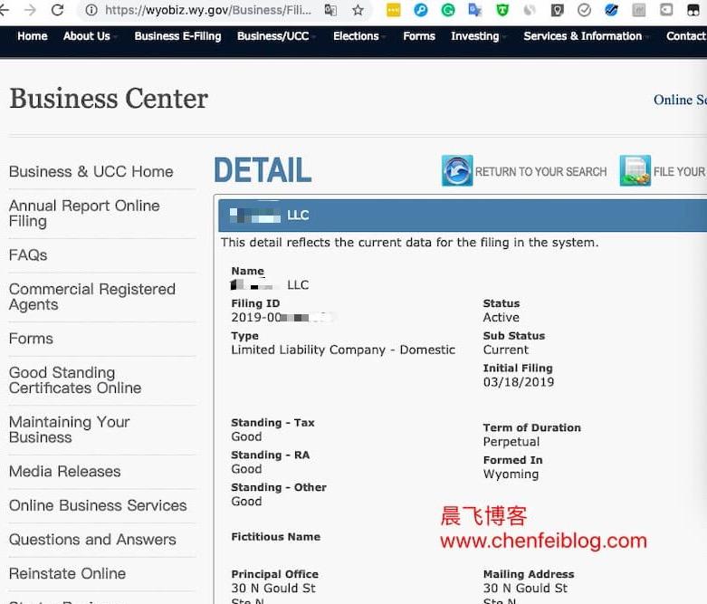 历时14天成功完成EIN税号申请 分享自己动手申请美国公司EIN雇主识别号(美国税号)的实际经历 16