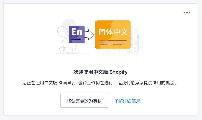 Shopify与WooCommerce比较,哪一种是更好的独立自建站搭建方式? 12