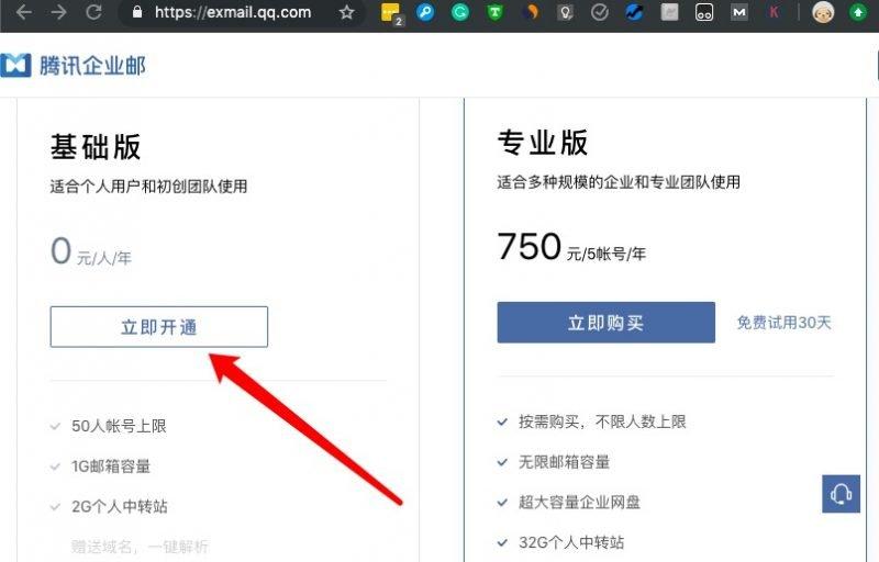 少花钱 把事情办好,一步一步 化繁为简。用WooCommerce在Siteground主机上搭建独立自建站完整教程 16