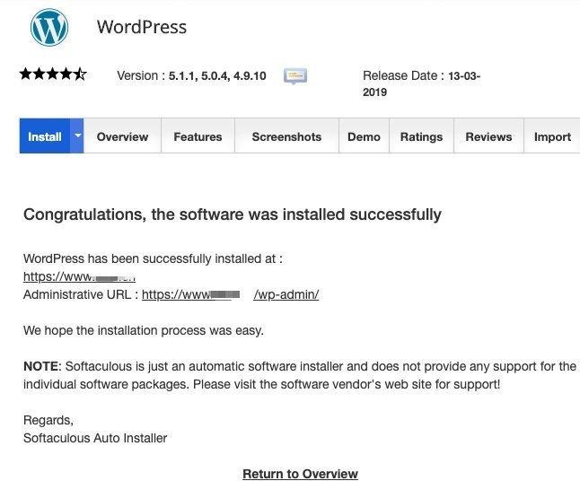 WordPress搭配WooCommerce和AliDropship插件制作网站开展Dropshipping代发货业务 26