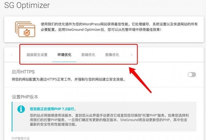一步一步用WordPress搭建网站完整操作指南 76