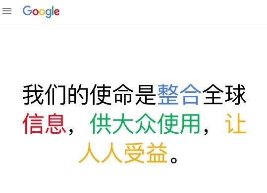 一步一步解读Google搜索排名优化完整指南 7