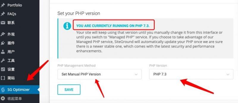 一步一步用WordPress搭建网站完整操作指南 72