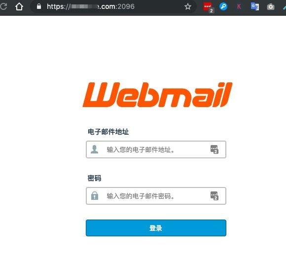 WordPress搭配WooCommerce和AliDropship插件制作网站开展Dropshipping代发货业务 37