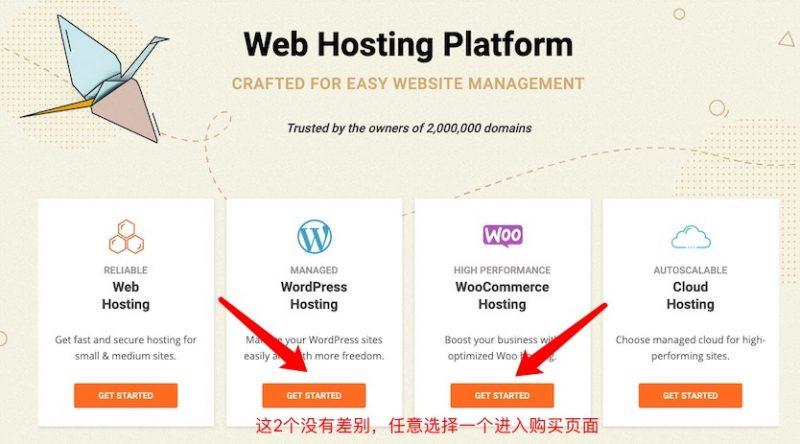 WordPress搭配WooCommerce和AliDropship插件制作网站开展Dropshipping代发货业务 10