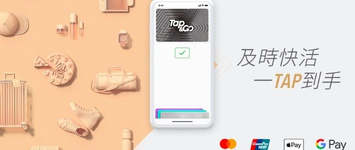 "PayPal免费提现到""香港银行账户"" 只需手机App申请""拍住赏""电子钱包 港币人民币互转 可绑定Apple Pay 90"