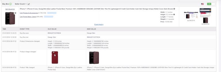 Helium10插件 全能型亚马逊辅助运营软件 亚马逊运营神器 81
