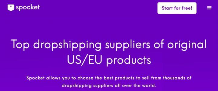跨境电商转战Dropshipping系列 (四)利用Spocket从欧美本土供货商中挑选Dropshipping产品 欧美本土出货 时效快质量好 9