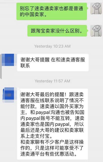跨境创业系列(二) 跨境创业必备 用Payoneer免费签发的香港银行账户 零成本开通Stripe独立站收款工具完整实操 27