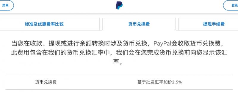 跨境创业系列(二) 跨境创业必备 用Payoneer免费签发的香港银行账户 零成本开通Stripe独立站收款工具完整实操 9