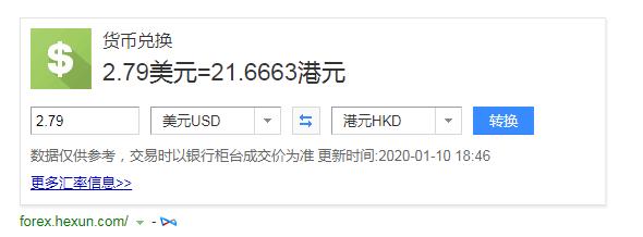 跨境创业系列(二) 跨境创业必备 用Payoneer免费签发的香港银行账户 零成本开通Stripe独立站收款工具完整实操 23