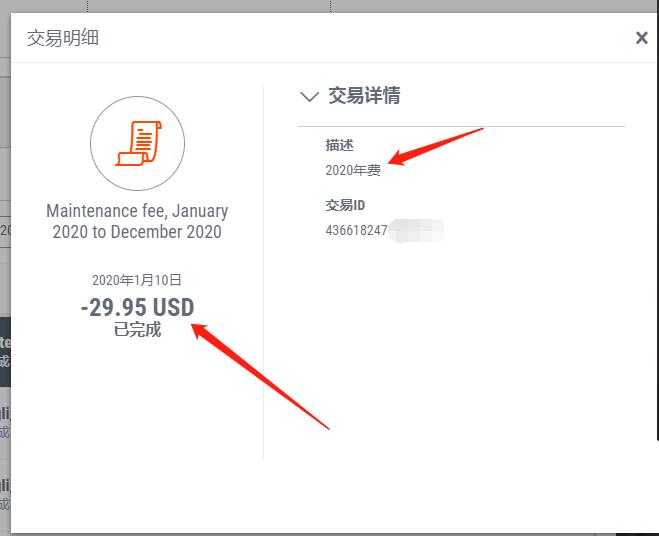 跨境创业系列(二) 跨境创业必备 用Payoneer免费签发的香港银行账户 零成本开通Stripe独立站收款工具完整实操 30