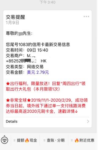 跨境创业系列(二) 跨境创业必备 用Payoneer免费签发的香港银行账户 零成本开通Stripe独立站收款工具完整实操 22