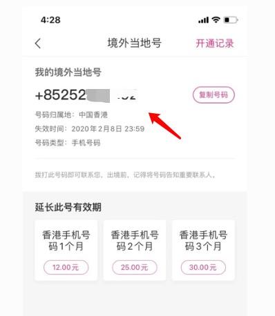 跨境创业系列(二) 跨境创业必备 用Payoneer免费签发的香港银行账户 零成本开通Stripe独立站收款工具完整实操 14