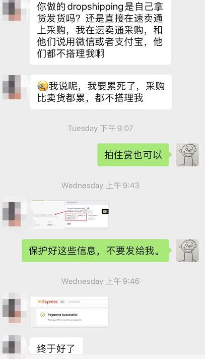 跨境创业系列(二) 跨境创业必备 用Payoneer免费签发的香港银行账户 零成本开通Stripe独立站收款工具完整实操 28