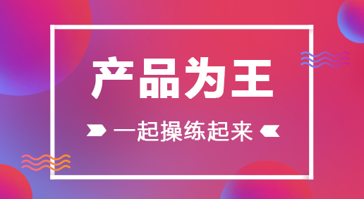 跨境创业系列(一)2020年跨境创业从建立网站开始 7