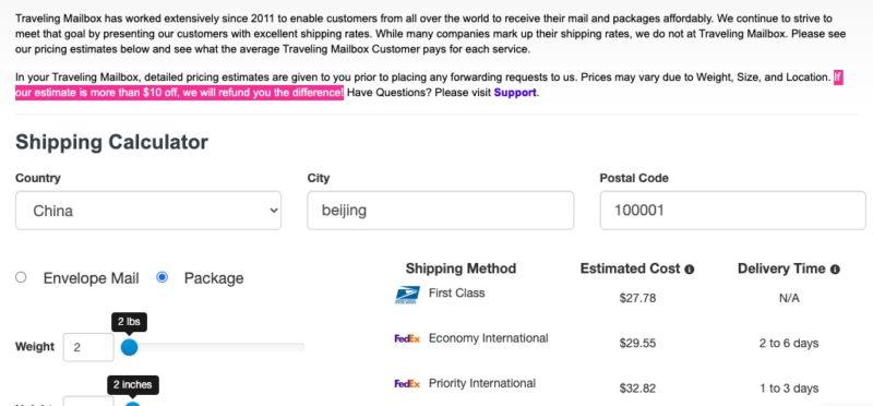 美国地址申请租用 用美国私人地址收信转运包裹 每月15美元起 46