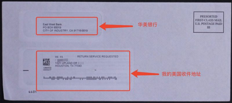 美国地址申请租用 用美国私人地址收信转运包裹 每月15美元起 64