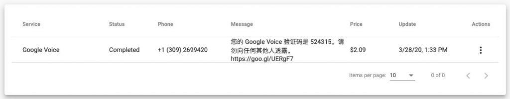 申请免费美国电话号码 Google Voice 0月租 拨打北美电话不花钱 8