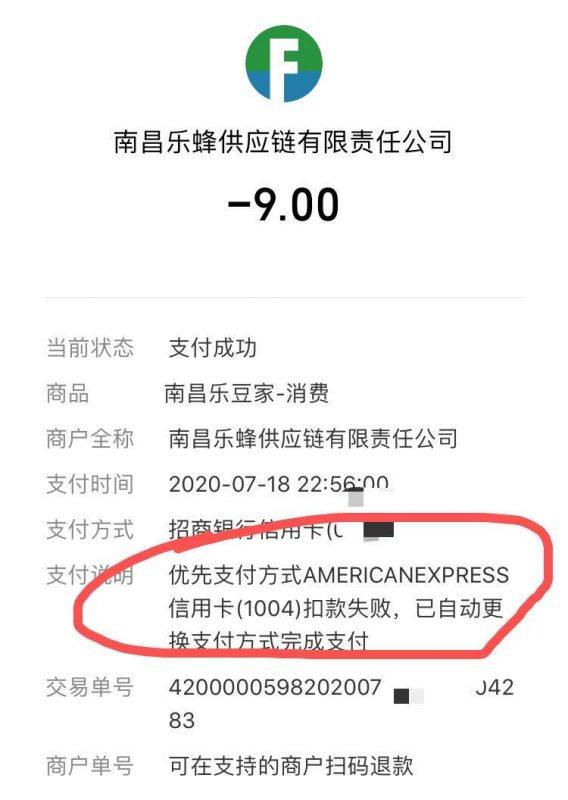 美国信用卡申请过程全记录 人在国内利用2个月的美国信用记录成功获批美国运通信用卡 75