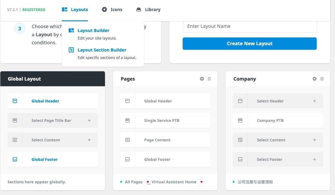 Avada主题教程 最畅销的WordPress主题模板使用指南 76