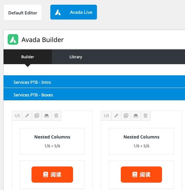 Avada主题教程 最畅销的WordPress主题模板使用指南 85