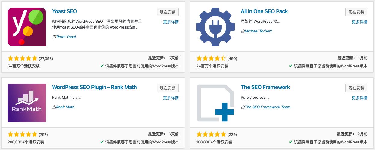 Rank Math教程 Wordpress SEO插件使用指南 专业版59美元/年 109