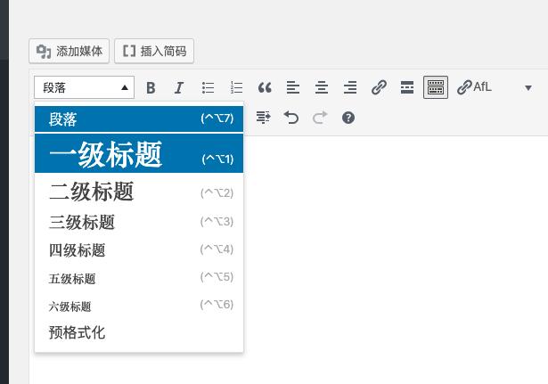 Rank Math教程 Wordpress SEO插件使用指南 专业版59美元/年 89