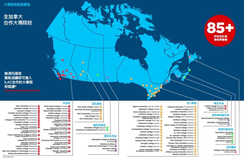 ILAC加拿大国际语言学院在线英语培训课程 我在ILAC7个月的真实学习体验 107