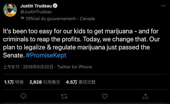加拿大移民指南2021年 21